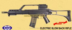 G36K Airsoft Electric Blow Back AEG by Marui